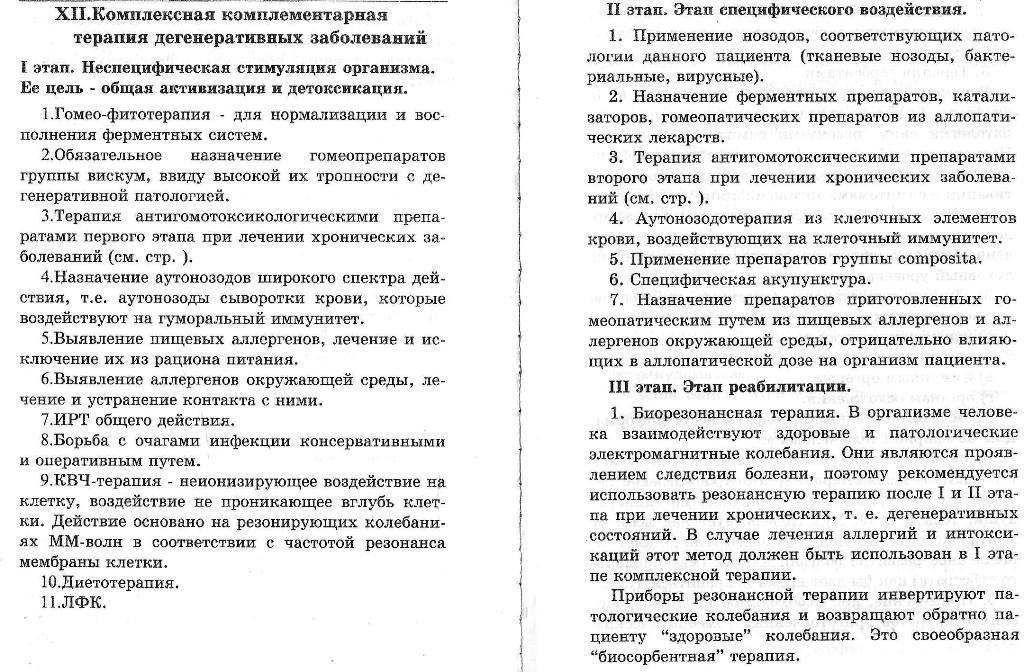 https://i3.imageban.ru/out/2018/10/16/7f5d3c1b96f1547b5d1359fa398437b4.jpg