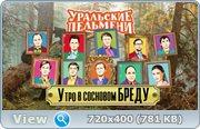 http://i3.imageban.ru/out/2018/10/20/c8407c5e4cbd131c55721e9dc1495304.jpg