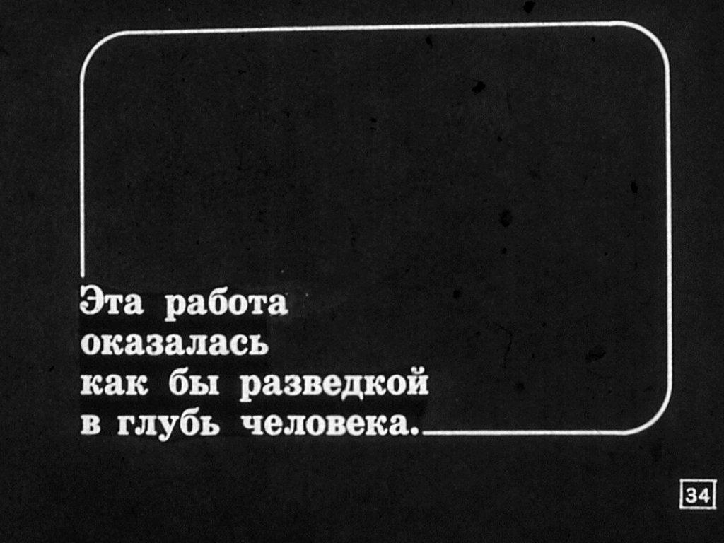 1518460497_36.jpg