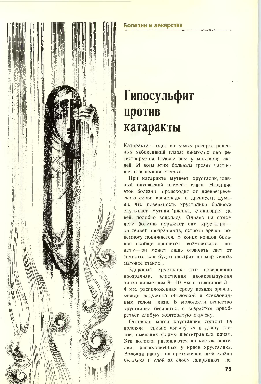 https://i3.imageban.ru/out/2018/10/27/8d855b0368278c1f7057e92af02ebd2b.jpg