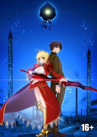 Fate / Extra: Last Encore | Судьба: Дополнение [2018, TV, 7 из 13 эп.] BDrip 1080p raw