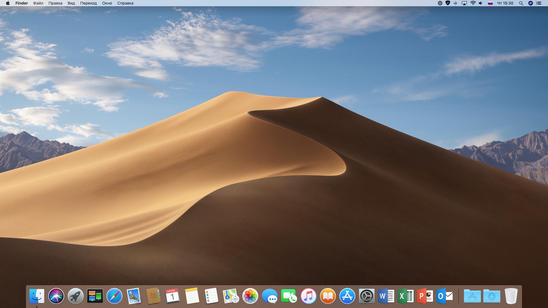 macOS Mojave [10.14.1] (2018/Русский)