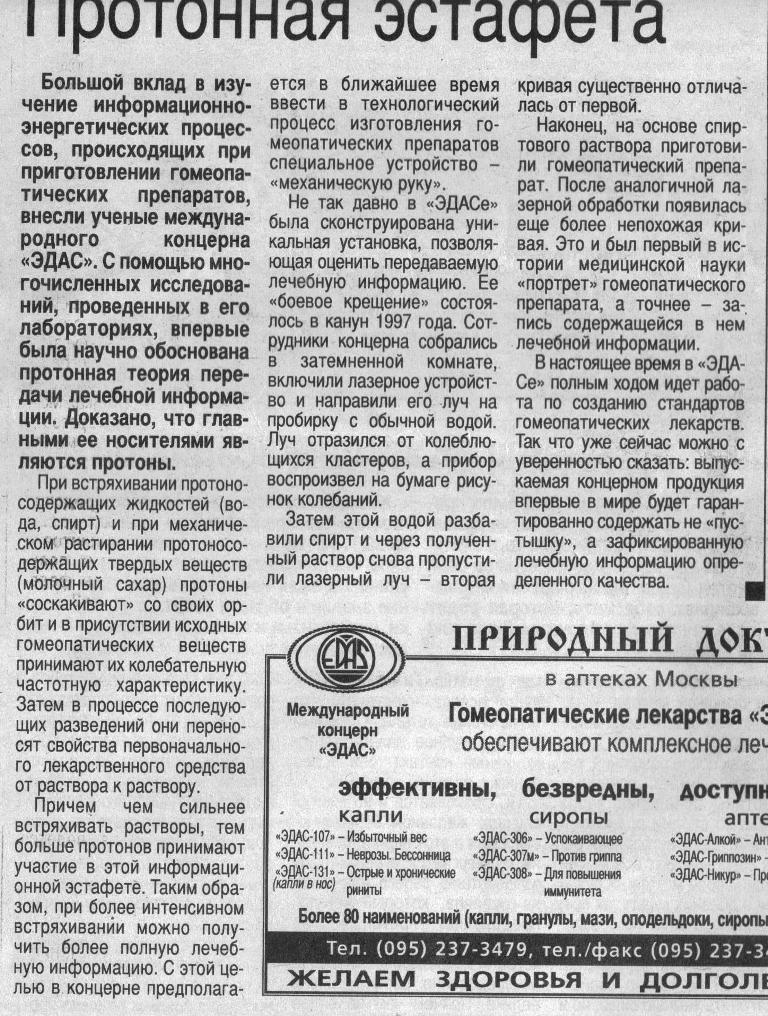 https://i3.imageban.ru/out/2018/11/10/a26be52e3501733059042e7b49286d48.jpg