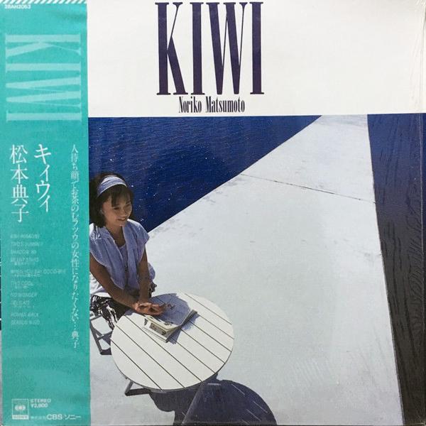20181111.0504.8 Noriko Matsumoto - Kiwi (1986) cover 2.jpg
