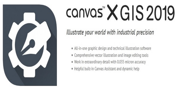 ACD Systems Canvas X GIS 2019 v19.0.319