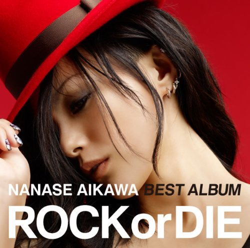 20181119.1256.06 Nanase Aikawa - Best Album ''ROCK or DIE'' (Limited edition) (2010) cover 2.jpg