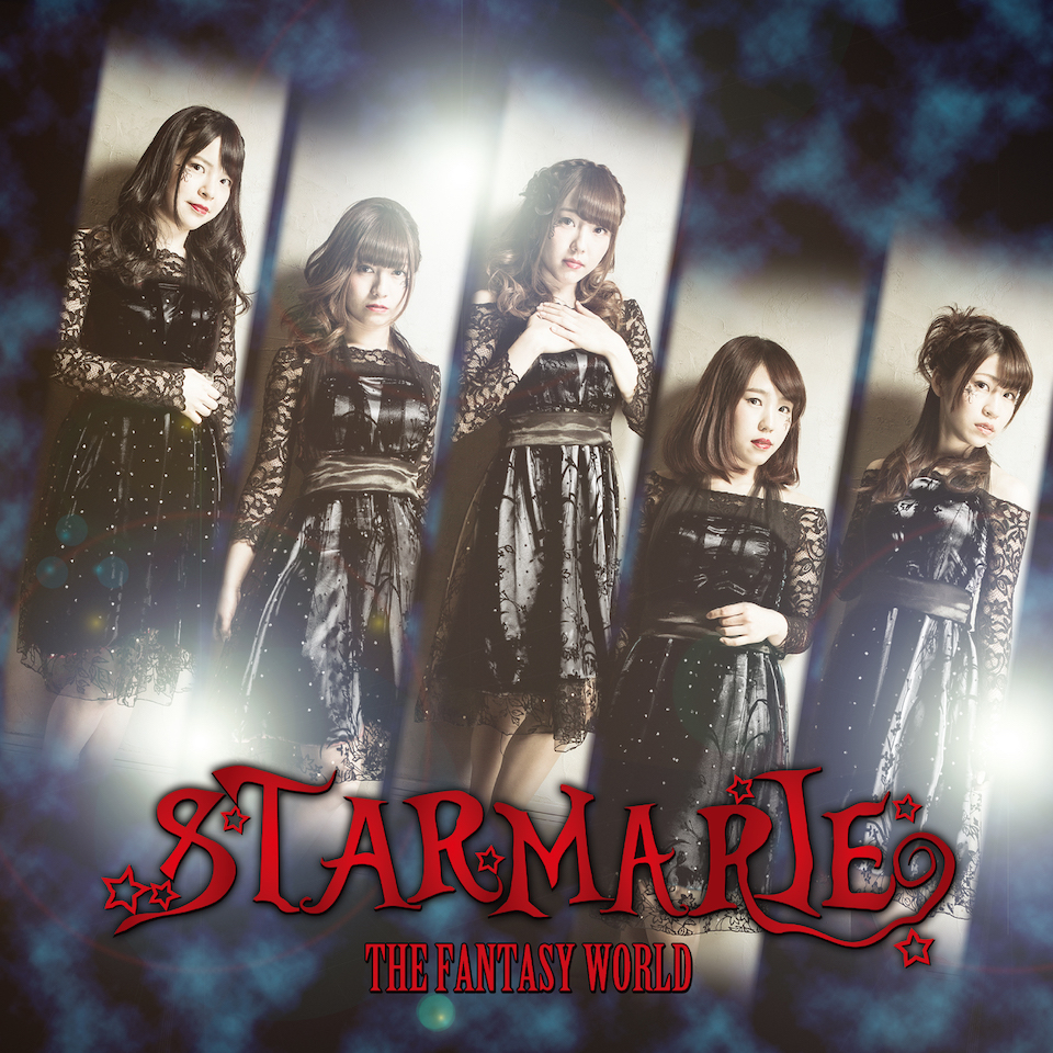 20181119.1256.10 Starmarie - The Fantasy World (FLAC) cover.jpg