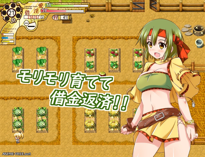 Our Farm Is 300 Acres! [2018] [Cen] [jRPG] [JAP] H-Game