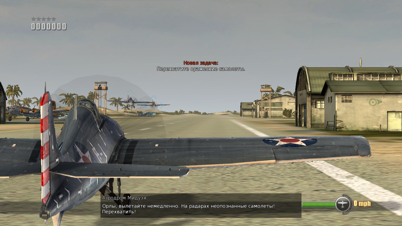 Dogfight.1942.XBLA.RusScr.14.png