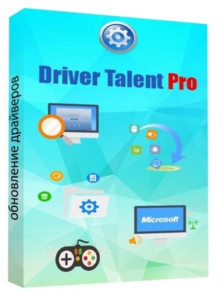 Driver Talent Pro v7.1.12.38