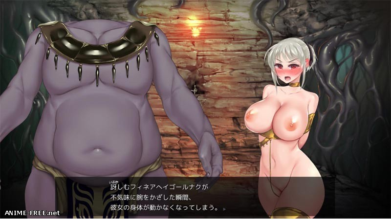 Neckless knight Mond was traped for meat slave purpose [2018] [Cen] [ADV, Animation] [JAP] H-Game