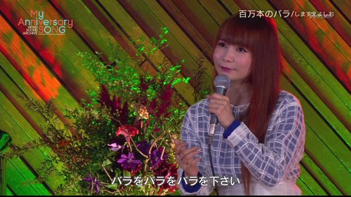 20181126.1602.4 20181126.1600.4 Shoko Nakagawa - Hyakumambon no Bara (My Anniversary Song ~Heisei Sound Archive~ 2018.11.16 HDTV) (JPOP.ru).ts.png
