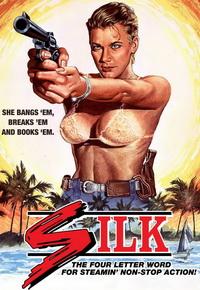 Шёлк / Silk / 1986 / ЛО / BDRip (1080p)