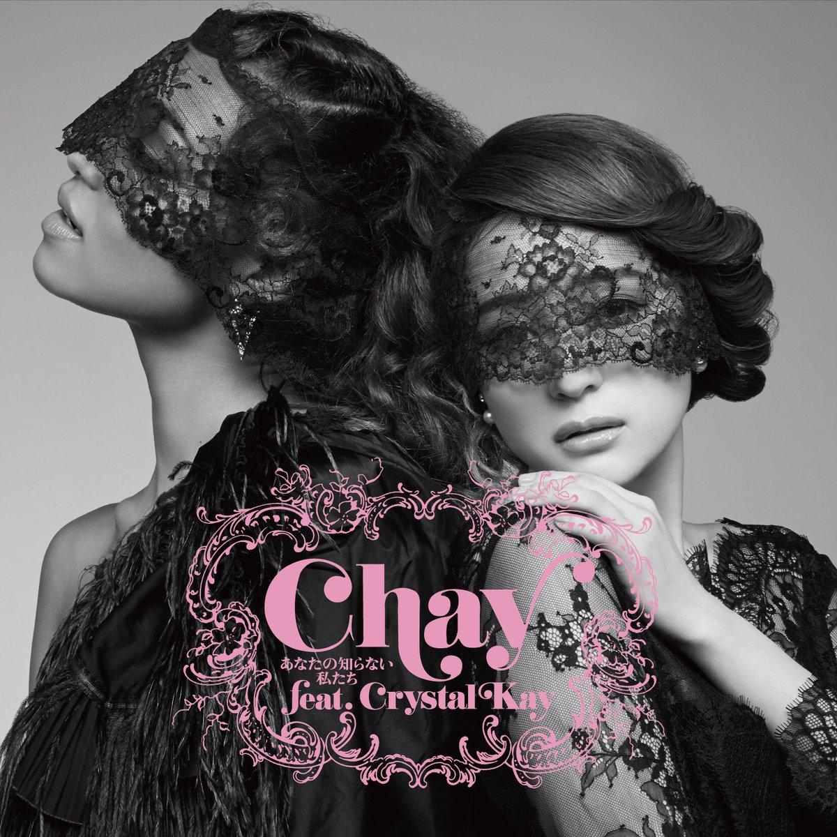 20181205.1410.02 chay - Anata no Shiranai Watashi Tachi (FLAC) cover 2.jpg