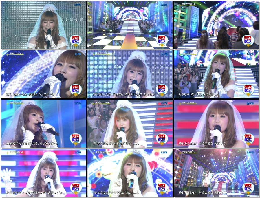 20181219.0022.3 Shoko Nakagawa - Uchuu de propose (CDTV 2012.07.15) (JPOP.ru).ts.jpg