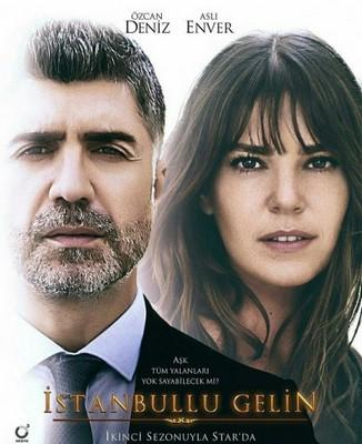 Стамбульская невеста / Невеста из Стамбула, 3 сезон 1-34