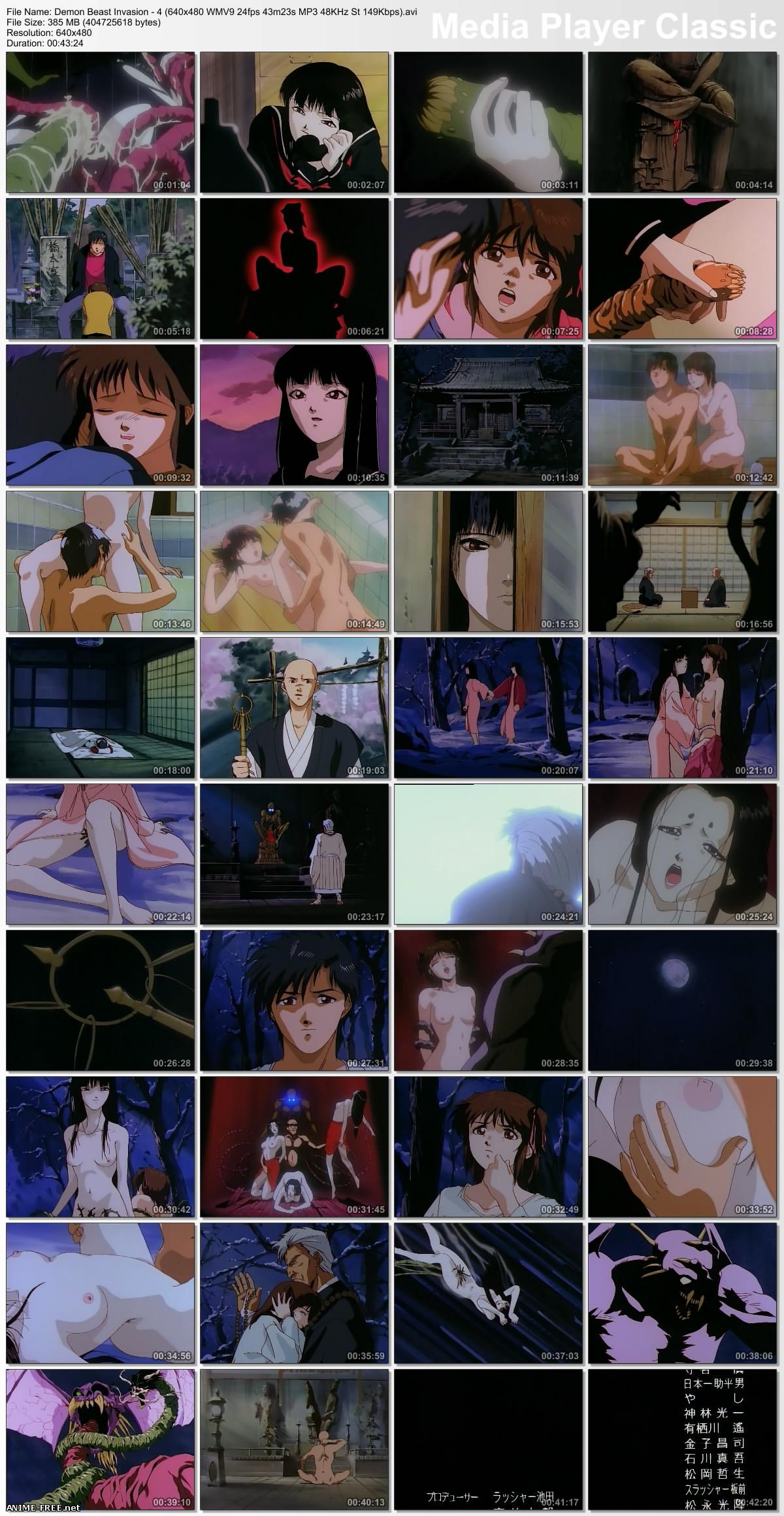 Demon Beast Invasion / Yoju Kyoshitsu Gakuen / Вторжение Демонозверя [Ep.1-6] [JAP,RUS,ENG] Anime Hentai