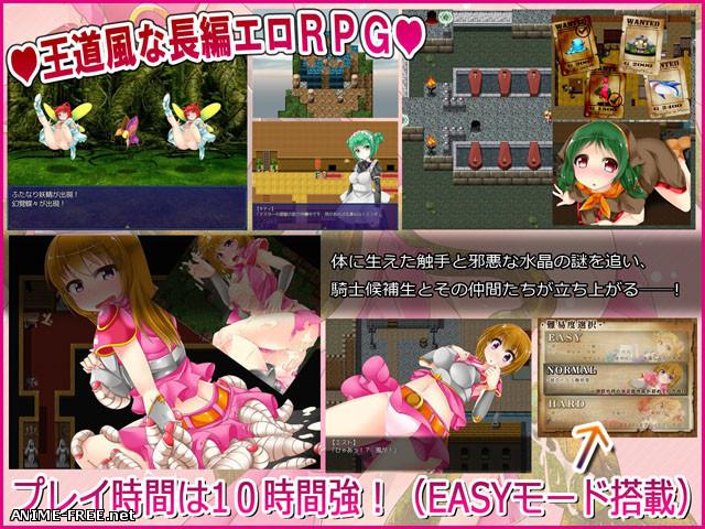Lily Knight Saga [2014-2016] [Cen] [jRPG] [ENG] H-Game