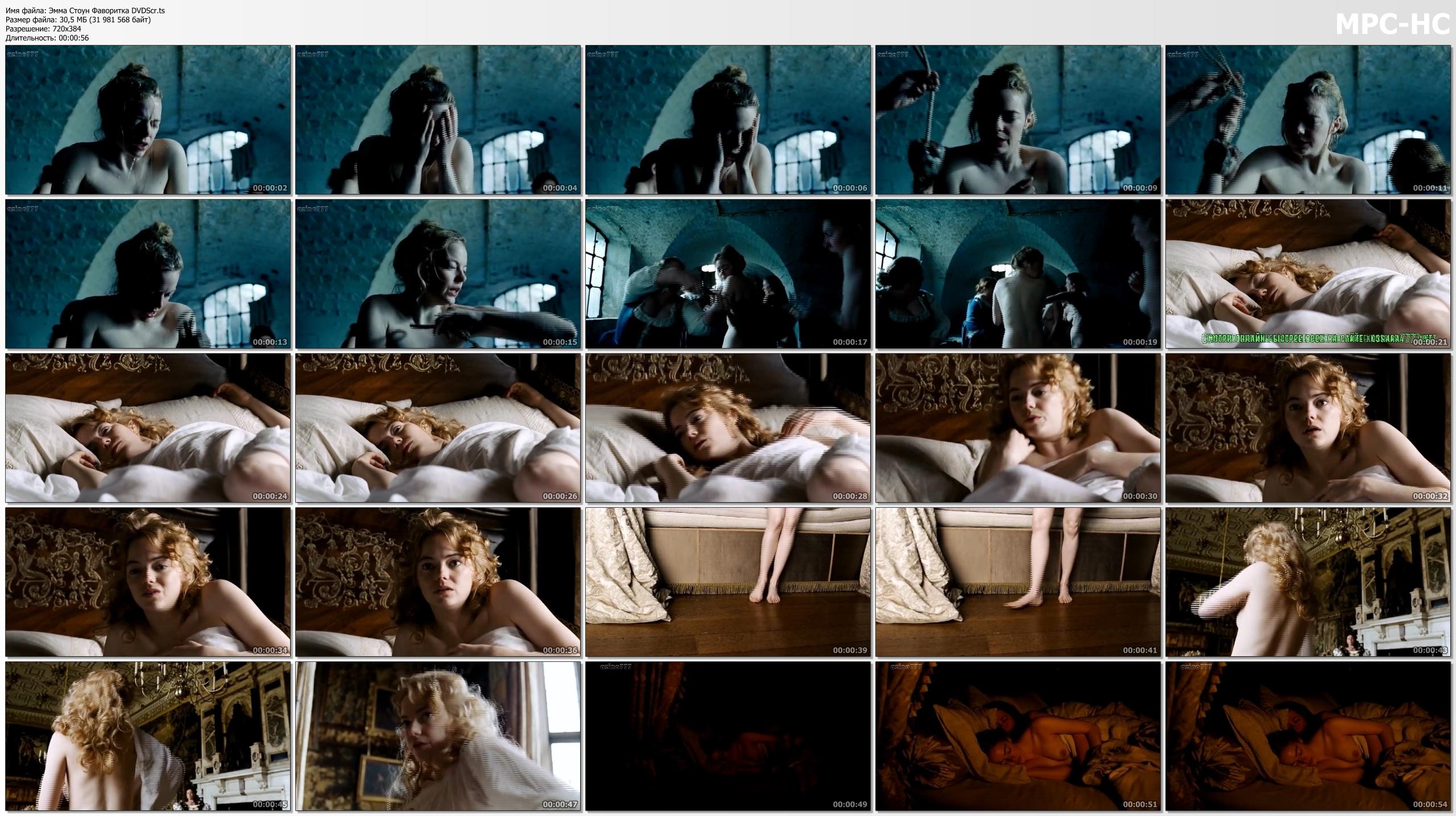Эмма Стоун Фаворитка DVDScr.ts_thumbs.jpg