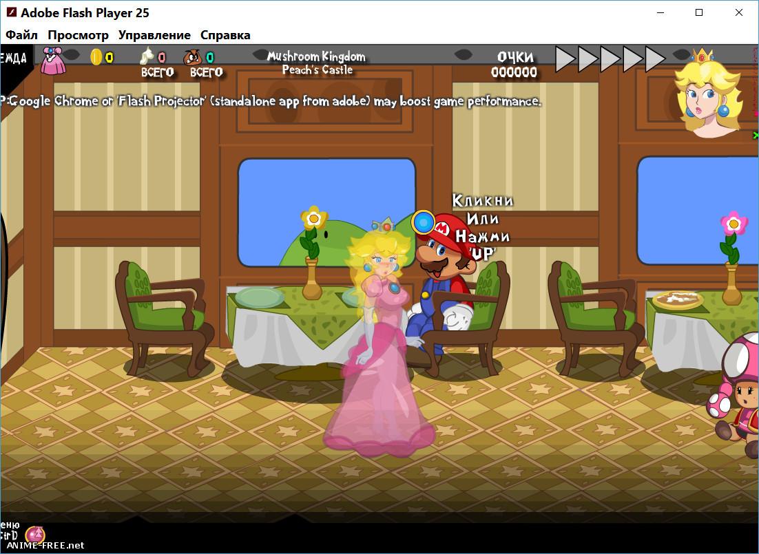 Mario is Missing - Peach's Untold Tale / Исчезновение Марио: Нерассказанная История Принцессы Пич [2016] [Uncen] [ADV, Flash] [ENG] H-Game