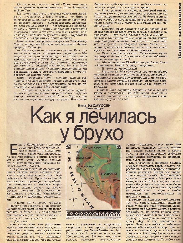 https://i3.imageban.ru/out/2019/01/04/55bb336e34d5f868e1970d36f6f66d0b.jpg