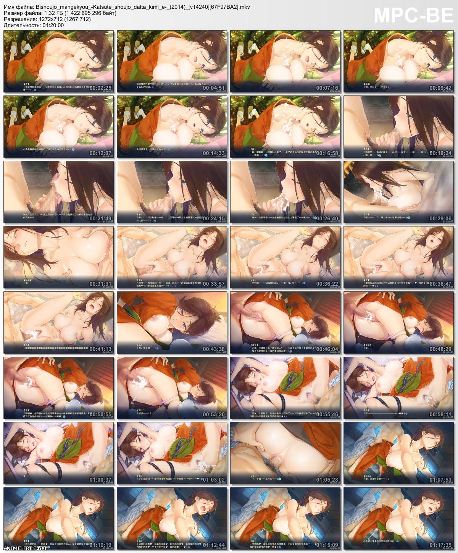 Bishoujo mangekyou (Collection) [Ep.1-4] [JAP] Anime Hentai