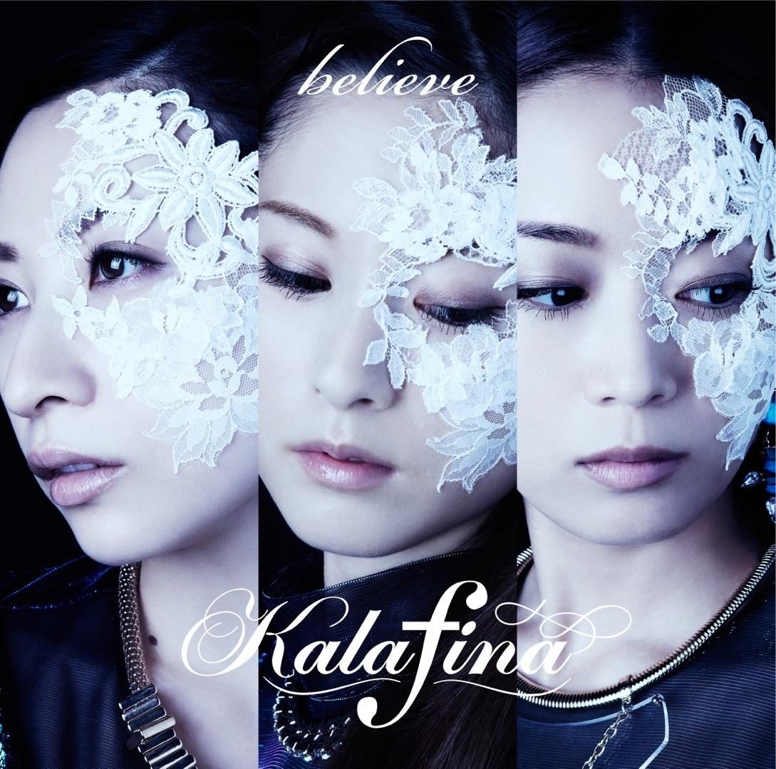 20190110.1240.17 Kalafina - Believe cover 1.jpg