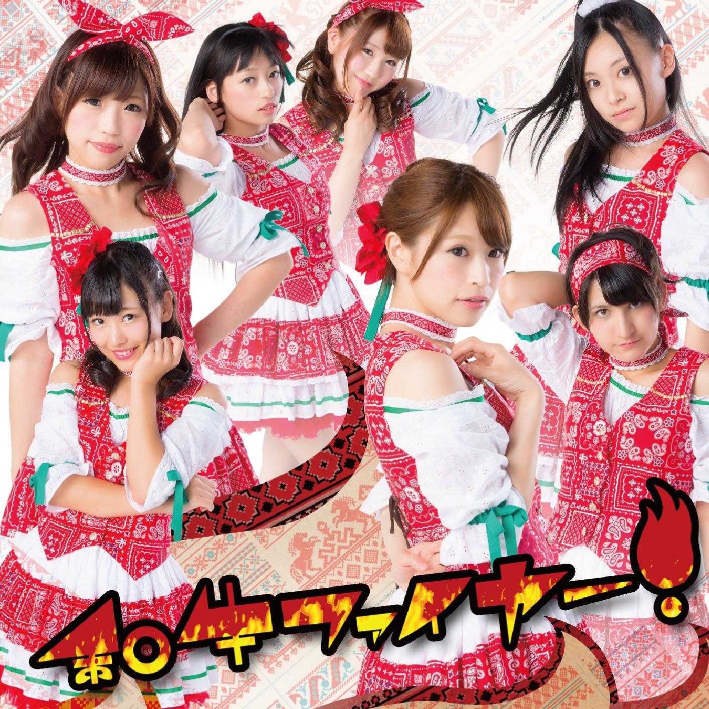 20190110.1240.44 Tochiotome25 - Wagyuu Fire! cover.jpg