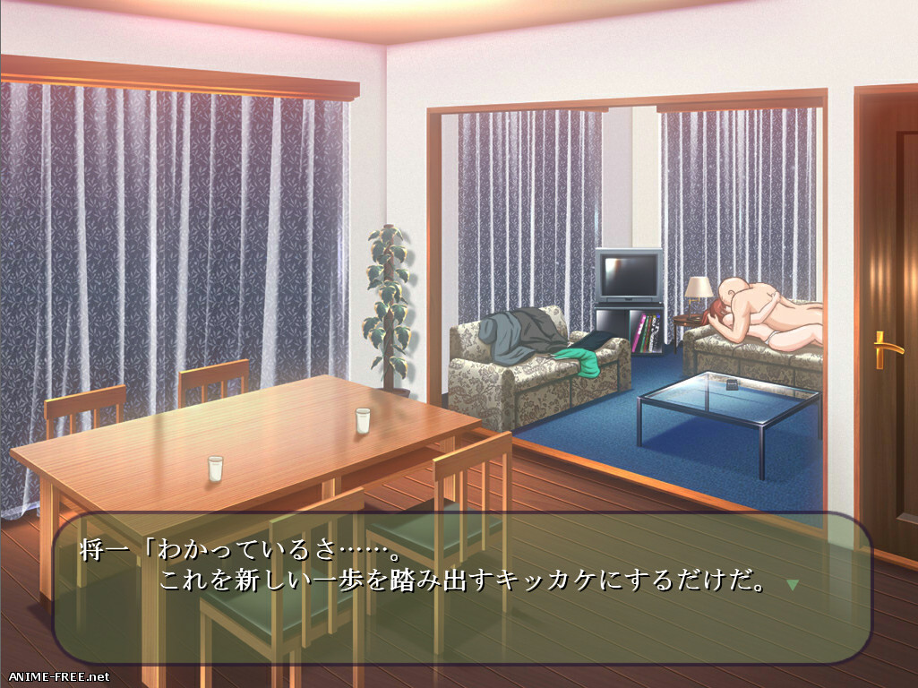 Hodasarete... ~Karate Musume Chizuru no Jouji~ | Moved By Affection -The Incident of Chizuru, Karate Musume- [2012] [Cen] [VN] [JAP] H-Game