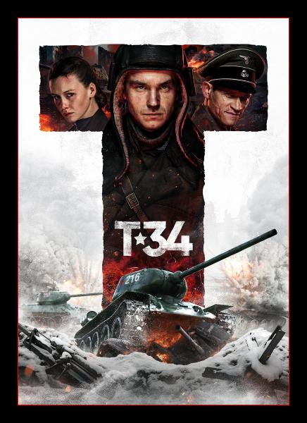 Т-34 (2018) WEBRip от GeneralFilm