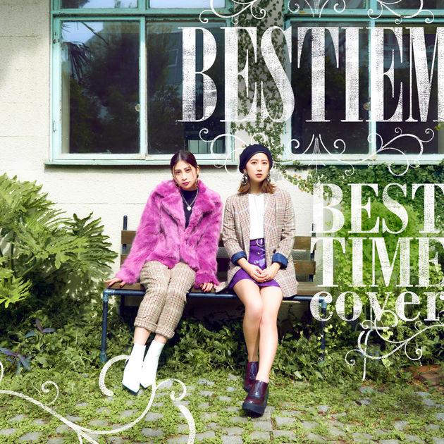 20190118.1049.01 Bestiem - BEST TIME cover cover.jpg