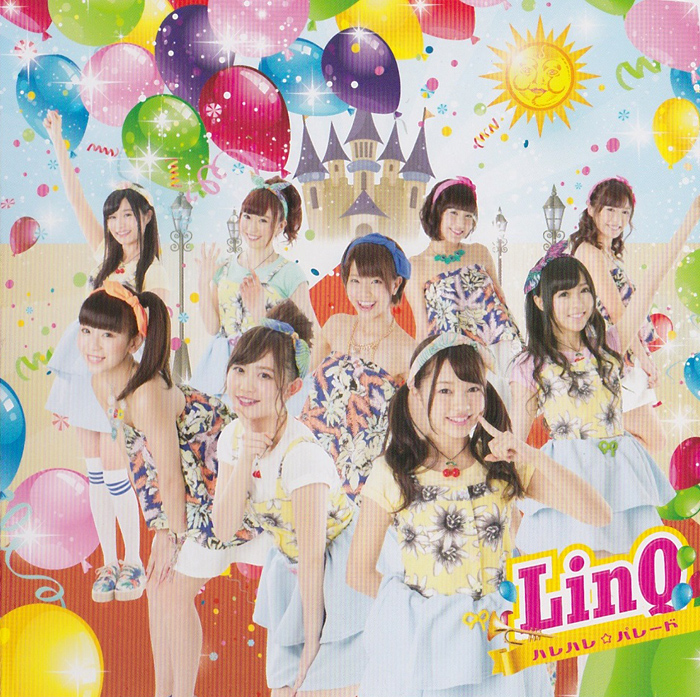 20190121.1915.06 LinQ - Hare Hare Parade cover.jpg