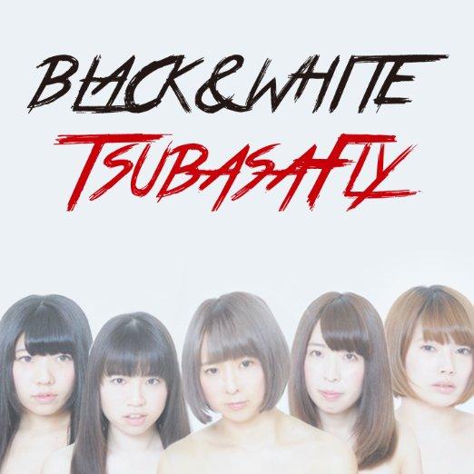 20190121.1915.12 Tsubasa Fly - Black  White cover.jpg