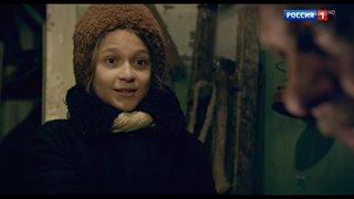 Крик тишины (2018) HDTV 1080p
