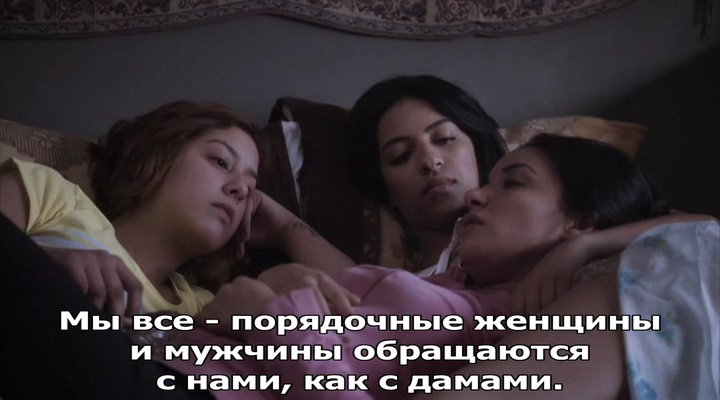 Much Loved (2015) dvdrip-0-44-11-525.png