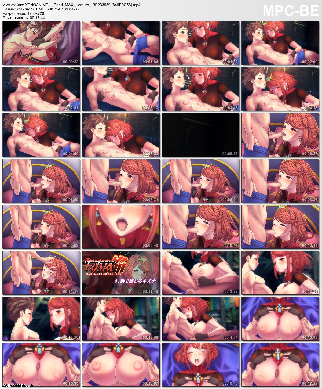 XENOANIME - Bond MAX Homura [Ep.1] [JAP] [720p] Anime Hentai