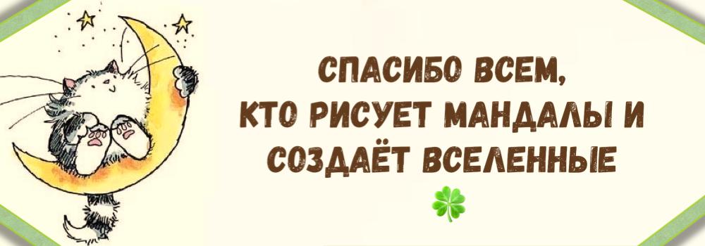 https://i3.imageban.ru/out/2019/02/17/4ab71dc1463116e382743e1cb7bcd3a2.png