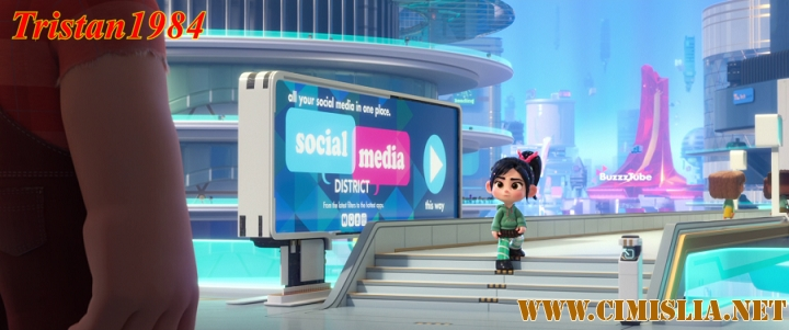Ральф против интернета / Ralph Breaks the Internet [2018 / WEB-DLRip]