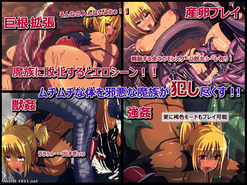 Rina Quest ~I Am Become A Bikini Warrior!?~ [2011] [Cen] [jRPG] [RUS] H-Game
