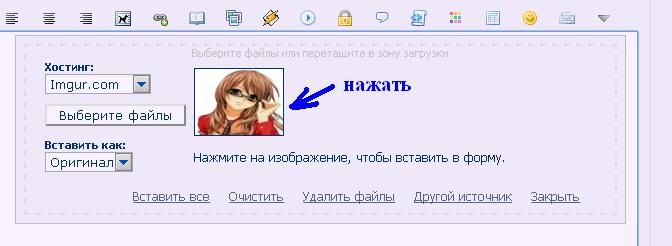 https://i3.imageban.ru/out/2019/02/19/ce8f397fd2fa2203f0c31e5f50285834.png