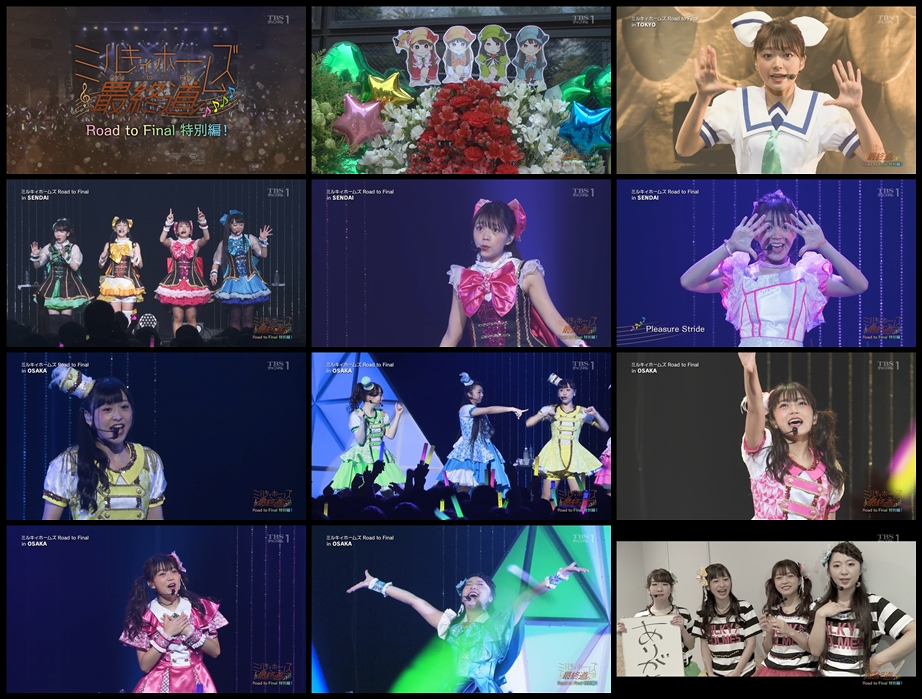 20190220.1538.1 Milky Holmes - Road to Final Special Edition! (HDTV 2019.02.17) (JPOP.ru).ts.jpg