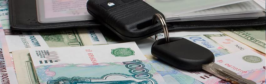 Взять телефон в кредит онлайн без отказа в ростове на дону