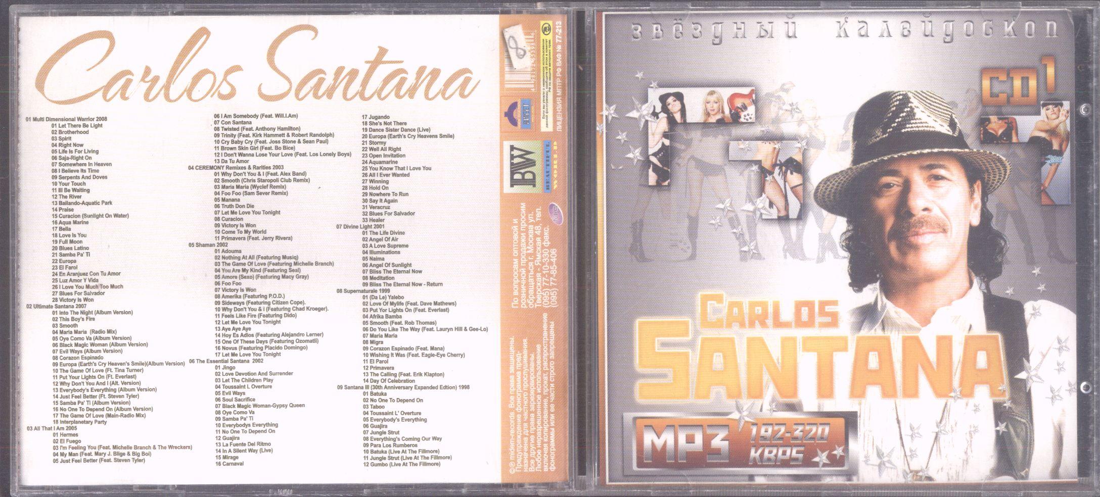 Santana The Ultimate Collection: Album Ultimate Santana De Santana Sur CDandLP