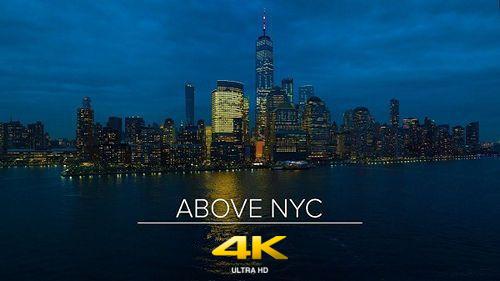 Над Нью-Йорком / Above NYC (2018) WEBRip [VP9 / 2160p] [4K, HDR] (2 фильма)