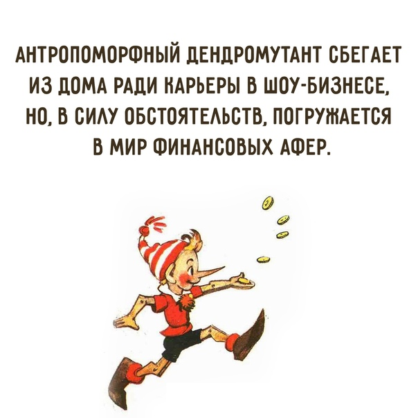 https://i3.imageban.ru/out/2019/03/04/3feb9f034992f7b5f62374ca30b877cc.jpg