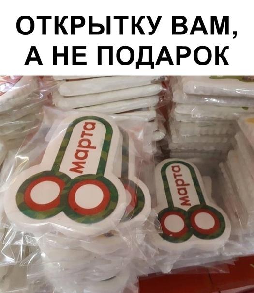 https://i3.imageban.ru/out/2019/03/06/1c6be6210d469857a81a7921a0d6ef01.jpg