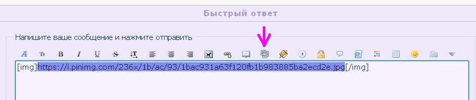 https://i3.imageban.ru/out/2019/03/08/ebbcb3ec62de4bf9a7a4ab8dd854c0d4.png