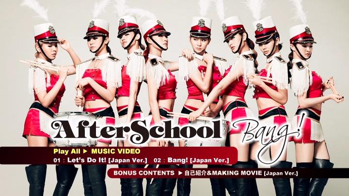 20190314.0218.02 After School - Bang! (Japanese ver.) (DVD) menu.png