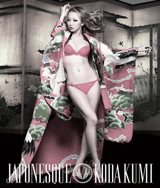 20190317.1254.7 Koda Kumi - Japonesque (2 DVD) (JPOP.ru) cover 3.jpg