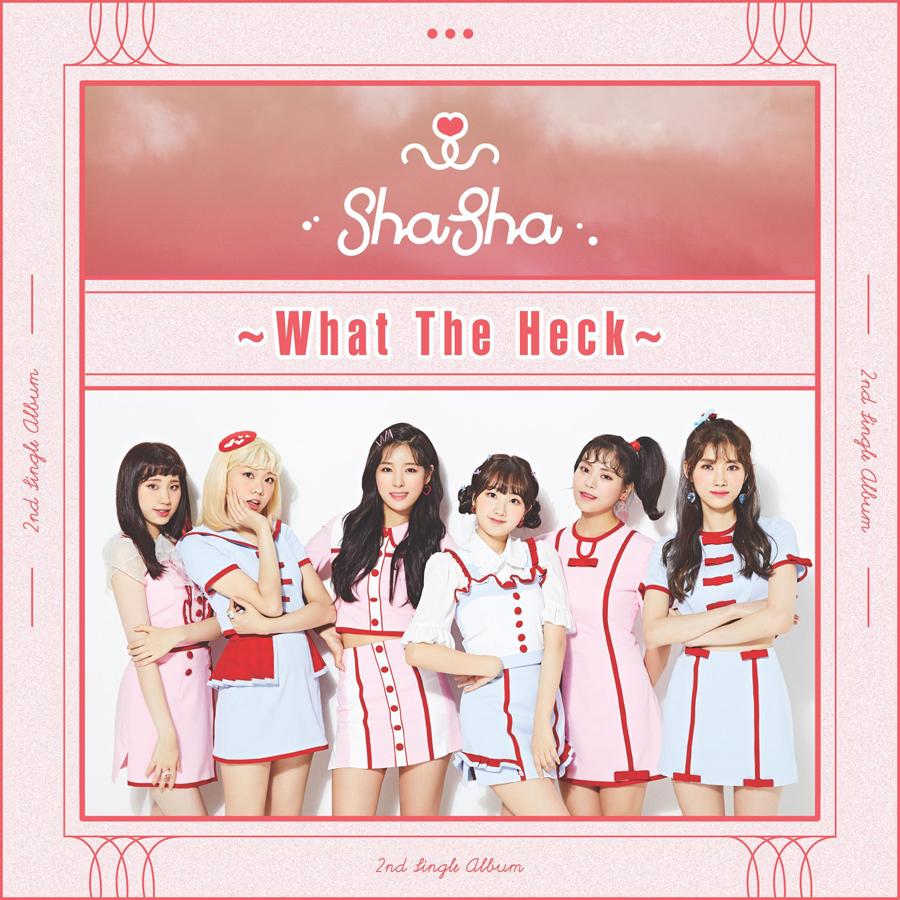20181208.0048.7 Sha Sha - What the Heck cover.jpg